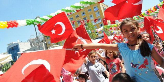 Дети Турции