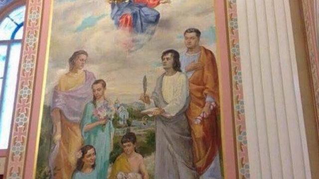фотография фрески из домовой церкви Петра Порошенко