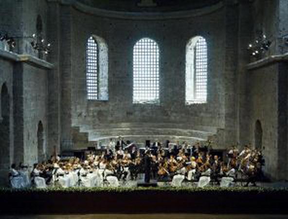 концерт филармонического оркестра Борусан