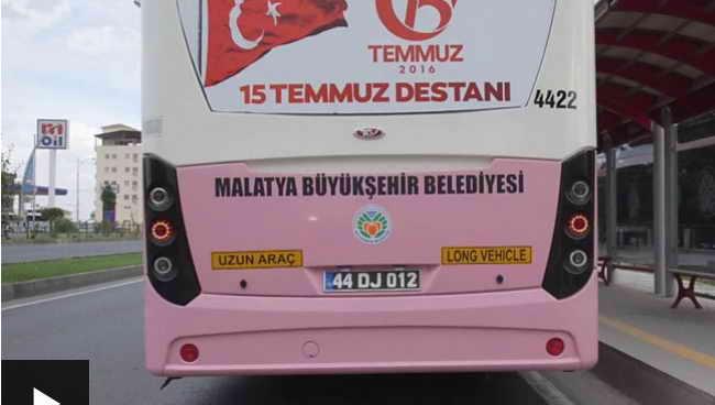 Розовый автобус только для женщин