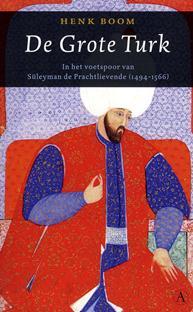 книга о Сулеймане Великолепном