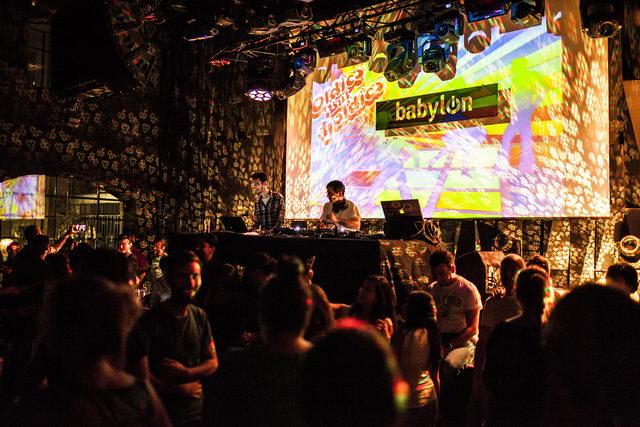 Ночной клуб Babylon