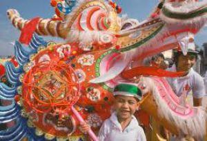Китайская культура