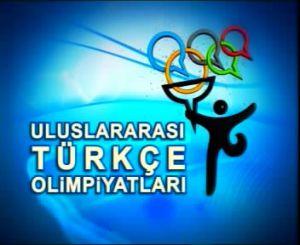 Олимпиада турецкого языка