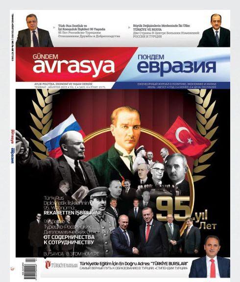 Журнал Gundem Rusya