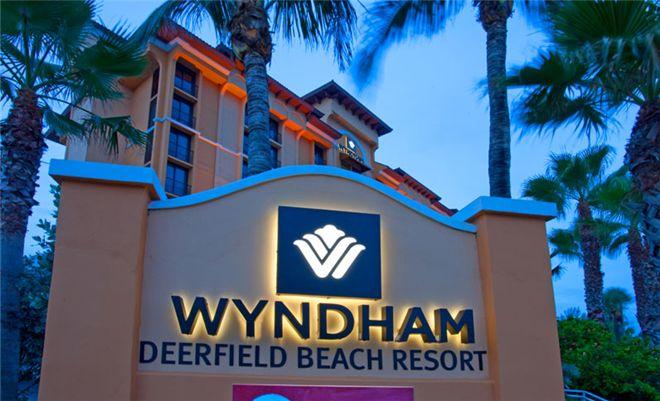 Отель сети Wyndham